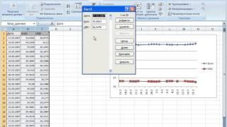 Как в Excel сделать  Работа с базами данных
