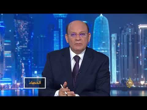 الحصاد- التطورات على مسرح مطار الحديدة باليمن  - نشر قبل 5 ساعة