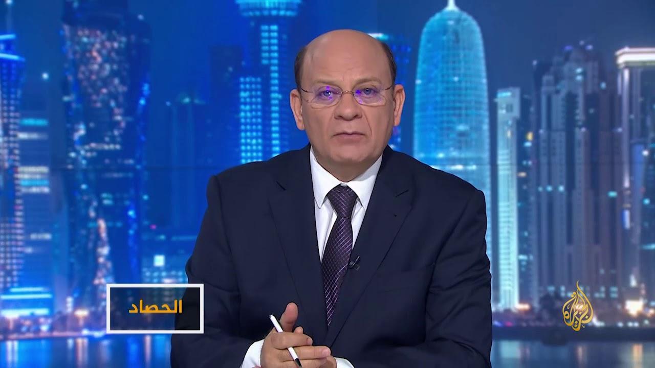 الجزيرة:الحصاد- التطورات على مسرح مطار الحديدة باليمن