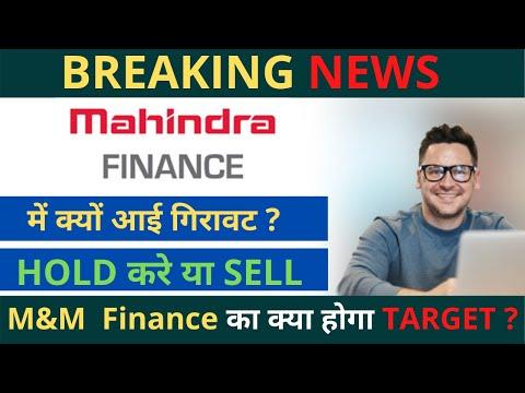 mahindra & mahindra financial share | m&m finance share latest news | m&m finance share news | m&m