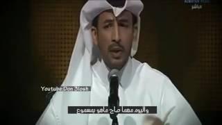 محمد بن فطيس - العام خلي يسمع القلب لاصاح HD