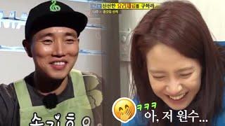 """[RUNNING MAN] Kang Gary """"I'm inside your heart""""월요 커플"""