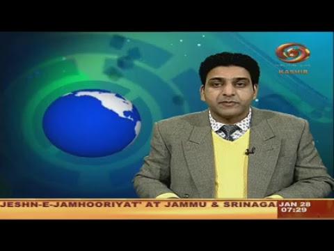 Jammu and Kashmir NEWS AT 7 PM   28.01.2019