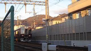 阪急神戸線 8000系8033F+9000系9008F 特急 阪急梅田 行 岡本~御影 通過