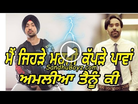 Diljit Dosanjh Reply To Babbu Maan