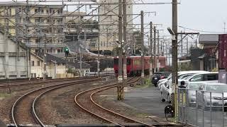 日豊本線キハ185系特急ゆふ