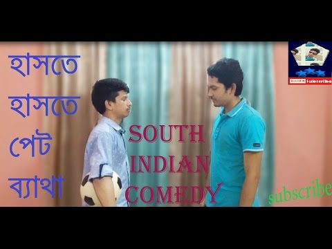 Download Bangla Funny Video l South Indian Comedy l Bangla Fun l Bangla Funny Clips l Fun Emotion Love