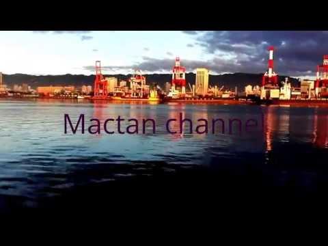 Cebu - Mactan channel, Philippines