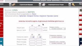 Как пользоваться ПОИСКОМ когда Вы хотите КУПИТЬ.avi(, 2011-01-16T13:06:08.000Z)