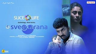 Sveekarana   Slice Of Life   New Tamil Anthology Web Series   Anusuya Vasudevan
