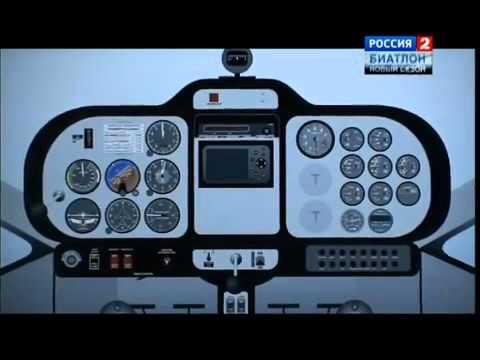 Частные пилоты обучение Екатеринбург