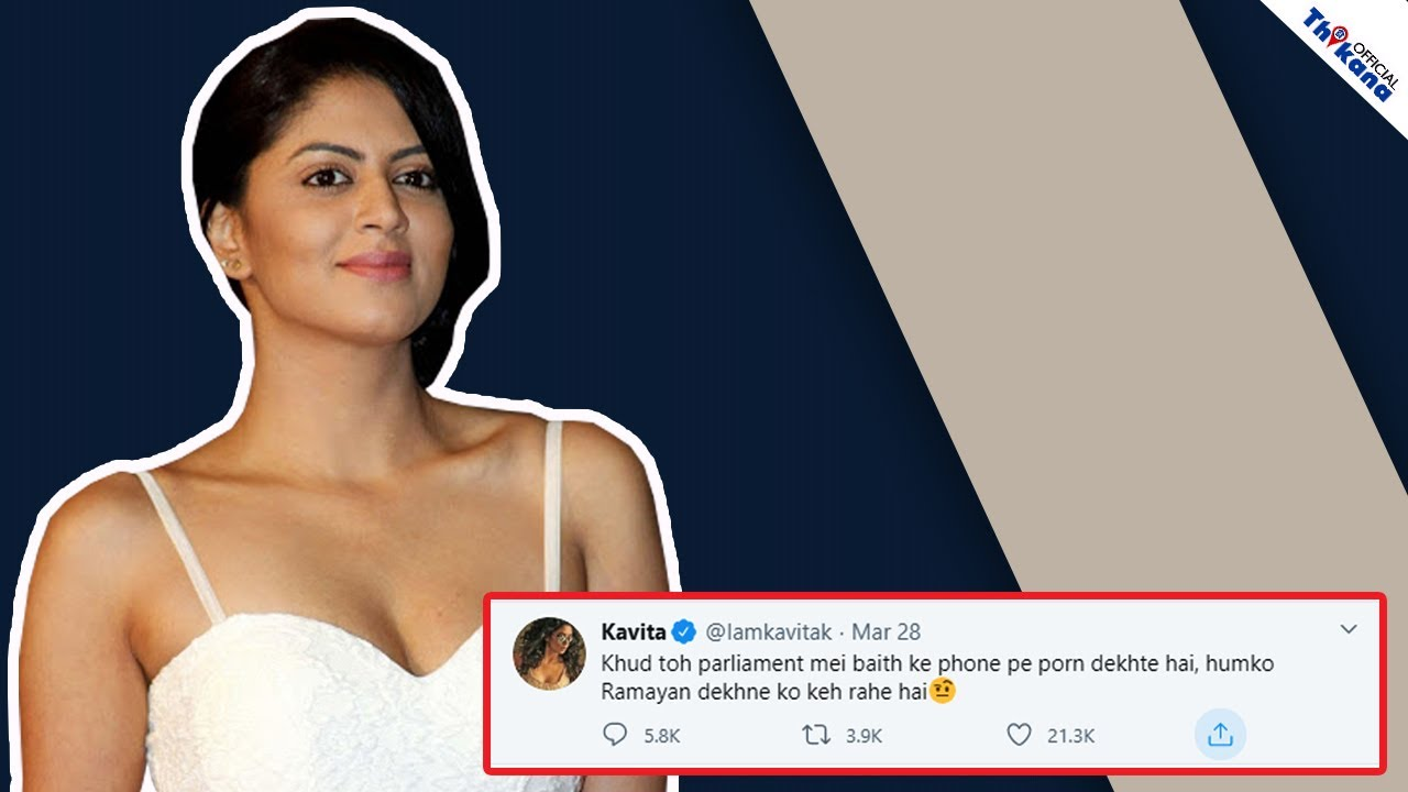 Breaking News - FIR की Kavita को Arrest करने की मांग ...