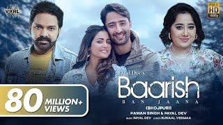 Baarish Ban Jaana ( Bhojpuri ) - Pawan Singh, Payal Dev   Hina Khan, Shaheer Sheikh   Kunaal Vermaa
