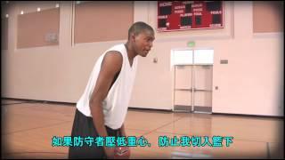 雷帝 凱文‧杜蘭特(Kevin Durant) 籃球教學 - 62 號戰術 假晃急停 (中文字幕)