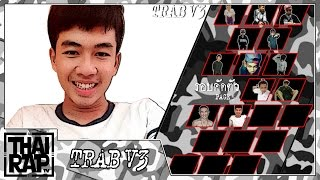 092 - BLACKDOG รอบคัดตัว [Thai Rap Audio Battle V.3]
