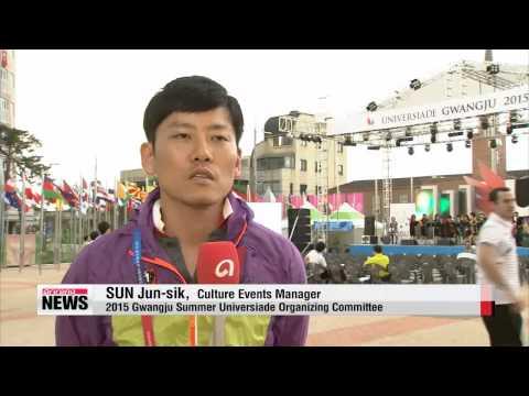 Gwangju Universiade: ArirangTV hosts pop concert in athletes′ village   아리랑TV U