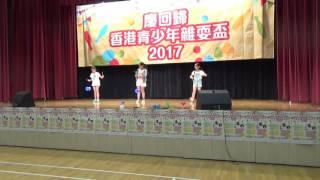 香港青少年雜耍盃2017 小學團體 6 馮李佩瑤雜耍班