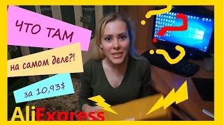 **Распаковка посылки с AliExpress**ШТАТИВ по супер цене!!!**