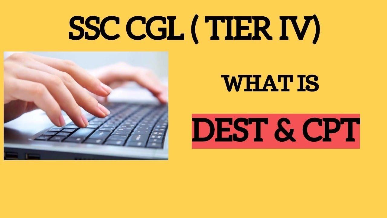 SSC CGL Tier 4