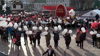 Православная молодежь представила Святейшему Патриарху праздничный флешмоб