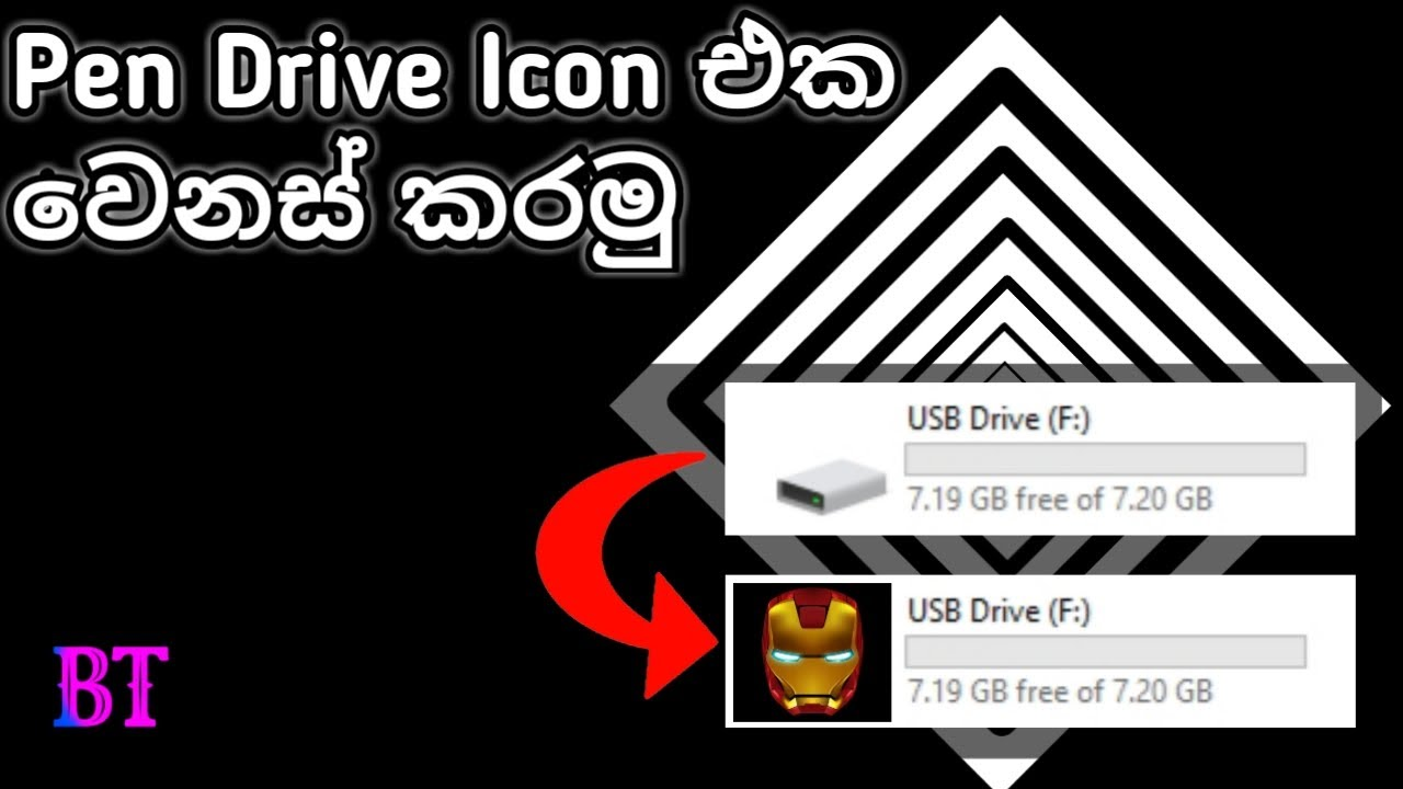 How to change pen drive icon