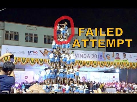 Dahi Handi 2018 : Failed Attempt 9 Thar Jai Jawan Govinda Pathak : Pro Govinda 2018 Thane