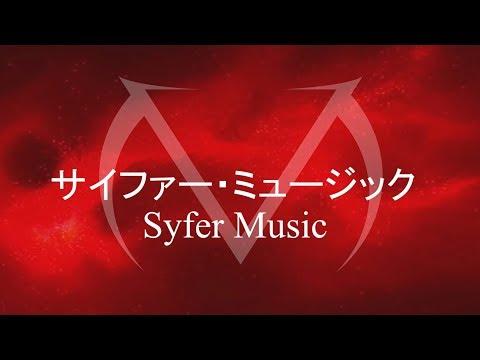 Syfer Music Anime Intro