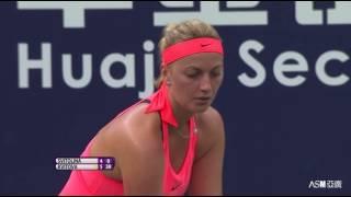 2016 WTA Elite Trophy Zhuhai | Elina Svitolina vs Petra Kvitova | WTA Highlights