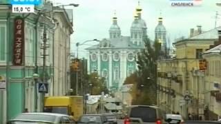 Вопросы и ответы про Смоленск. Выпуск от 29 июля 2013 г.