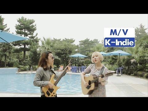 [M/V] Seenroot (신현희와김루트) - Trust Me, Mom! (왜 때려요 엄마)