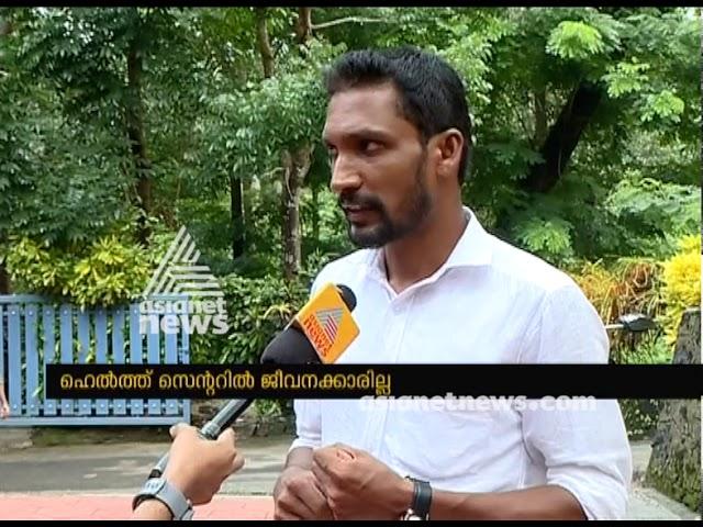 Dengue spreading around in koorachundu , Kozhikode