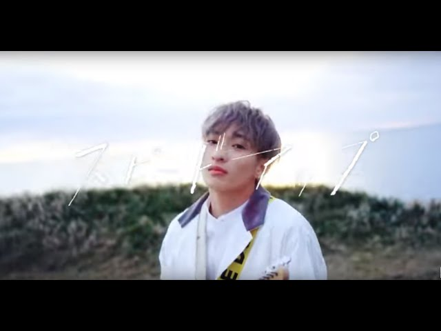 台湾バンド初の日本アニメタイアップ!noovy - 『スピードアップ』Official Music Video(「SPEED UP」官方MV)