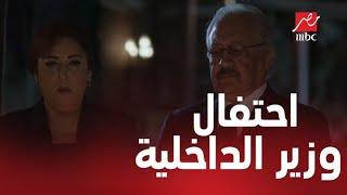 الحلقة 28 من صاحب السعادة   حتى في عيد ميلاده ..احتفال مميز لوزير الداخلية