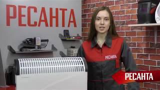Обзор Конвектор РЕСАНТА ОК-2000С