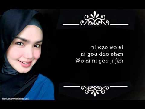Siti Nurhaliza-Yue Liang Dai Biao Wo De Xin with lyrics
