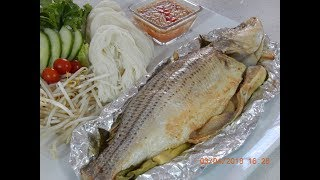 Baked Striped Bass Fish Recipe