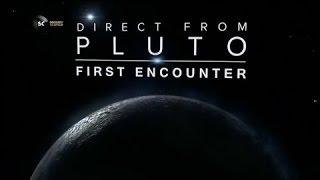 Плутон׃ первая встреча 2015