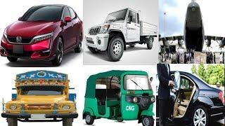 পরিবহন খাতের ১০টি ব্যবসা।10 businesses in the transportation sector. গাড়ির ব্যবসা।
