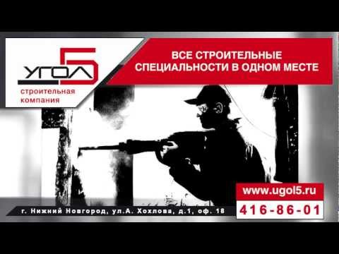 Видео Ремонт квартир новгород