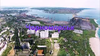 Лучший пляж Украины. Ильичевськ пляж. Чорноморськ.Где отдохнуть этим летом в Украине.