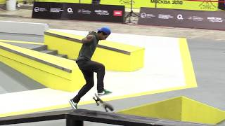 finals - world cup skateboarding Moscow 2018