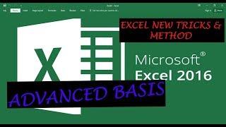Excel Latest New 2018 New Tricks & Formula Easy Way    एक्सेल  सीखे  बहुत ही आसान तरीके से
