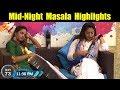 Bigg Boss 29th August Day 73 Midnight Masala Highlights | Vijay Tv Bigg Boss 2
