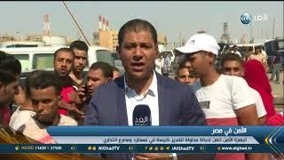تفاصيل إحباط قوات الأمن المصرية هجوم انتحاري بكنيسة العذراء بمسطرد