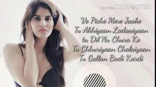 Gambar cover Bom Diggy Diggy Song Lyrics