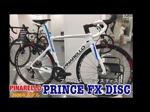 pinarello-2020-prince-fx-disc