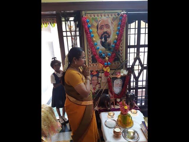 வியாச பௌர்ணமி - குரு பூர்ணிமா - சந்திர கிரகணத்துடன் கூடி வரும் இன்று அருளும்-ஆசியும் வேண்டி குருபூஜை
