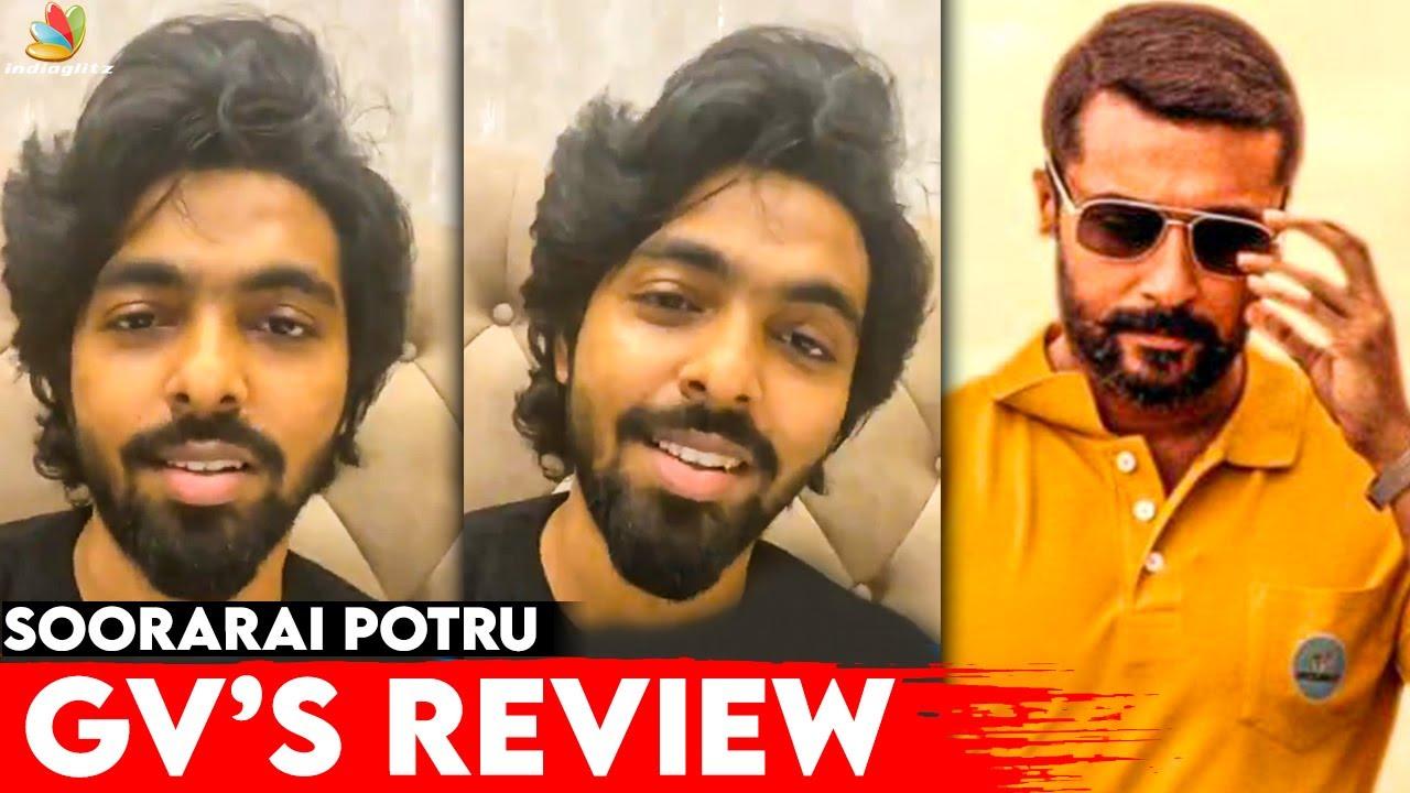 நான் படம் பார்த்துட்டு தான் சொல்ற : G.V. Prakash About Soorarai Pottru   Suriya, Sudha Kongara