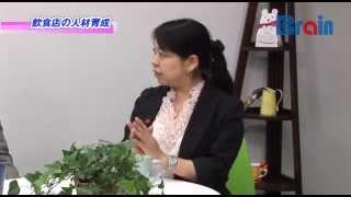 ビジネスに役立つ「セミナーDVD」サンプル動画。 下記販売サイト(商品...