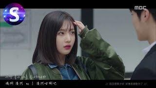 [偉大的誘惑者OST Part 1]MOMOLAND - 안아줘 抱抱我【Sunyu空耳#12】